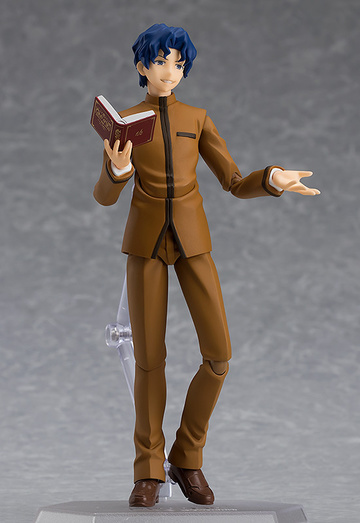 main photo of figma Shinji Matou