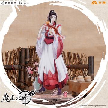 Mo Dao Zu Shi Animal Licensing Acrylic Stand: Wen Ning - My
