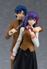 photo of figma Shinji Matou