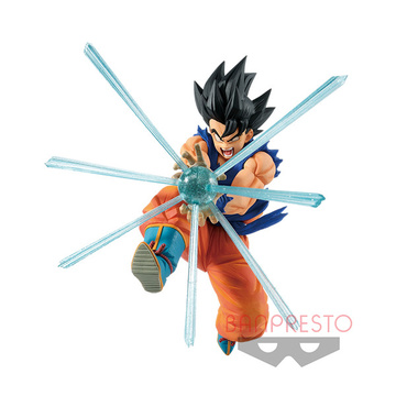 main photo of GxMateria Son Goku
