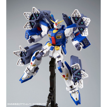 main photo of MG F90 Gundam F90 Mission Pack B-Type and K-Type