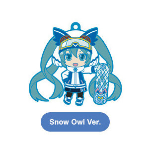 main photo of Snow Miku Nendoroid Plus Collectible Keychains Vol. 2: Snow Miku Snow Owl Ver.
