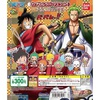 photo of ONE PIECE Capsule Rubber Mascot Beben! Wano Country: Sangoro