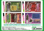 photo of Dorohedoro Acrylic Stand Set: En & Kikurage