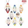 photo of ACCA: 13-ku Kansatsu-ka Regards Trading Ani-Art Acrylic Keychain: Pine