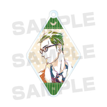 main photo of ACCA: 13-ku Kansatsu-ka Regards Trading Ani-Art Acrylic Keychain: Pine