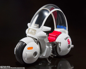 main photo of S.H.Figuarts Bulma's Motorbike Hoipoi Capsule No.9