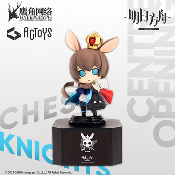 main photo of Arknights Deformed Figure Vol.1: Amiya