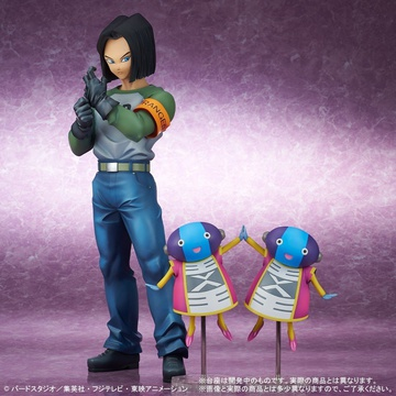 main photo of Gigantic Series Ju-nana Gou (Android 17) & Zen-Oh