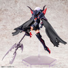 photo of Megami Device Bullet Knights Executioner