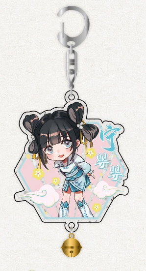 main photo of Ren Zha Fanpai Zijiu Xitong ~The Animation~ Acrylic Keyholder: Ning Yingying