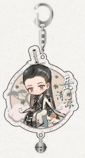 main photo of Ren Zha Fanpai Zijiu Xitong ~The Animation~ Acrylic Keyholder: Yue Qingyuan
