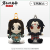 photo of Ren Zha Fanpai Zijiu Xitong ~The Animation~ Plush: Luo Binghe