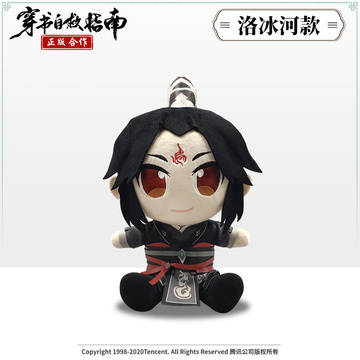 main photo of Ren Zha Fanpai Zijiu Xitong ~The Animation~ Plush: Luo Binghe