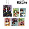 photo of Code Geass Re;surrection New Illustration Trading Acrylic Keychain: C.C. & Kallen