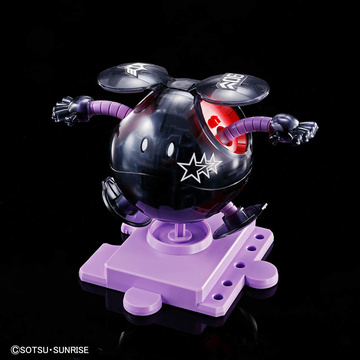 main photo of HaroPla Haro Black Tristar Ver. Clear Color Ver.
