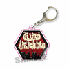 photo of My Hero Academia Retro Sign Keychain: Eijirou Kirishima