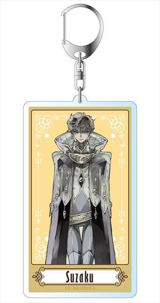 main photo of Code Geass: Lelouch of the Rebellion PALE TONE series Deka Keychain: Suzaku Monochrome ver.