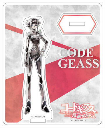 main photo of Code Geass: Lelouch of the Rebellion PALE TONE series Acrylic Stand: Kallen Monochrome ver.