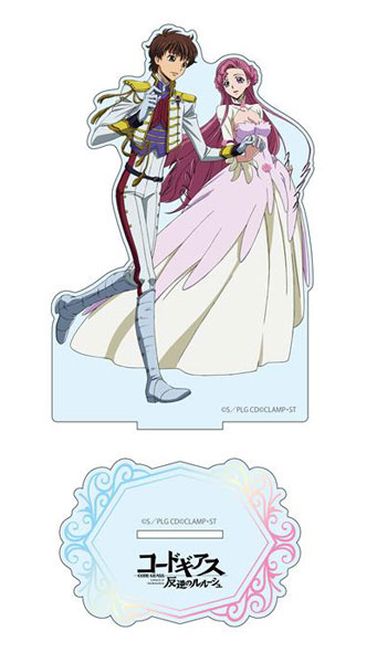 main photo of Code Geass Lelouch of the Rebellion Deka Acrylic Stand: Suzaku & Euphemia Pair New Illustration ver.