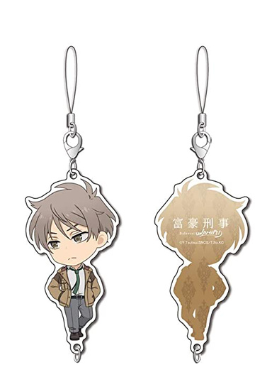 main photo of Fugou Keiji Balance Unlimited Trading Chain Collection: Kato Haru