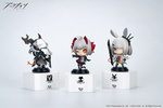 photo of Arknights Chess Piece Series Vol.3: W