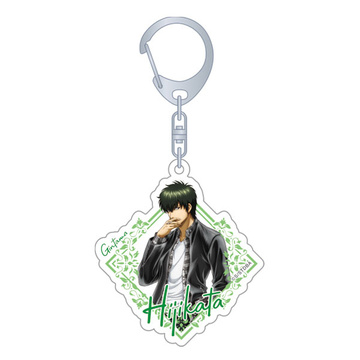 main photo of Gintama Acrylic Keychain: Hijikata