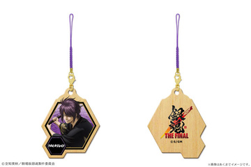main photo of Movie Gintama THE FINAL Wooden Strap: Takasugi