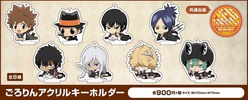 photo of Katekyo Hitman REBORN! Gororin Acrylic Keychain: Reborn