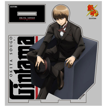 main photo of Gintama Acrylic Stand: Okita Sougo Noir Ver.