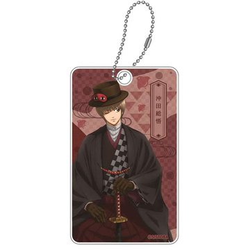 main photo of Gintama ABS Pass Case: Okita Sougo